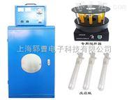 多试管光化学反应仪