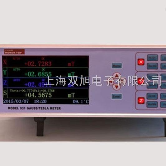 Model 931数字化高精度三维高斯计