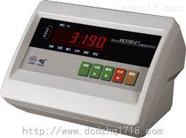 XK3190-A7耀華50公斤連網電子秤,50公斤連網快遞專用電子秤價錢(廠家直銷)