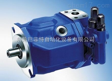 VICKERS齿轮泵DG4V-3-3C-M-U系列现货