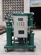 ZJB变压器油滤油机_除水过滤机