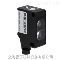 DI-SORIC传感器德国原厂上海