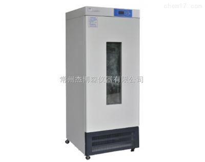 LRH-300CL智能低温培养箱