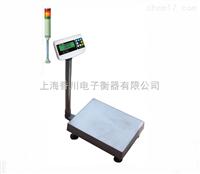 供应可接电脑电子台秤带声光报警电子秤工业电子秤