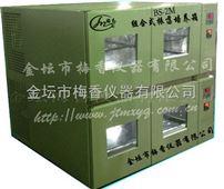 梅香定制精品-双层组合式培养箱振荡培养箱
