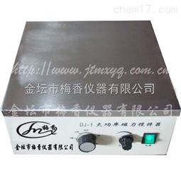 DJ-1大功率强磁力搅拌器磁力搅拌梅香新款精品