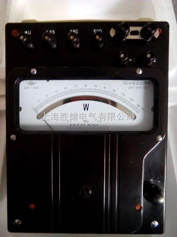 T51-V型交直流伏特表