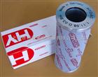 正品HYDAC滤芯-德国生产