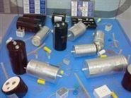 ARCOTRONICS    电容器