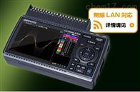 midi LOGGER GL840日本图技便携式绝缘多通道温湿度记录仪