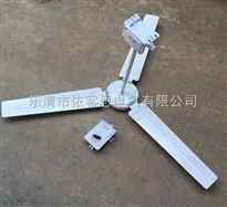 bfc-1200/220V防爆吊顶扇80W工业防爆吊风扇自带调速器三叶吸顶电扇