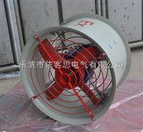 T35-11-4#轴流风机1.1KW功率 2900转速-供应T35-11-4