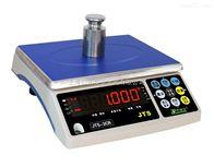 钰恒JADEVER带打印功能电子桌秤 杰特沃JTS-30CR电子秤 台湾30KG电子秤