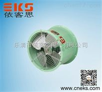 优质SF5-4/0.75kw低噪声节能轴流风机比较好的品牌价格多少