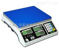 JADEVER电子秤 JCE(I)-30kg可接报警灯电子秤 钰恒JCE(I)-30kg电子秤
