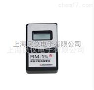 RM-1RM-1数显式射线报警仪