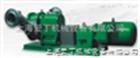 德国NETZSCH螺杆泵厂家直销