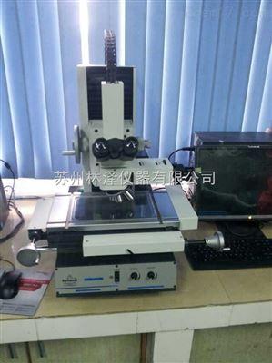 MTM-1510M金相显微镜