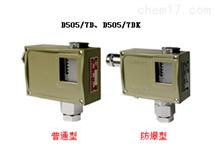 D505/7D、D5057DK (Ex) 压力控制器