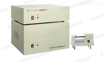 RPP-2000SN/3000SN硫氮测定仪