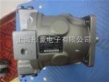 PV7-1X/06-10RA01MA3REXROTH力士乐叶片泵