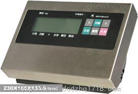 XK3190-A12S耀華100公斤不銹鋼防水電子秤供銷(火熱促銷)