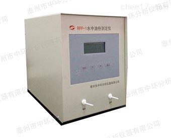 RPP-1水中油測定儀