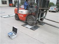 SCS-XC-D新疆直销无线打印便携式电子地磅60吨80吨