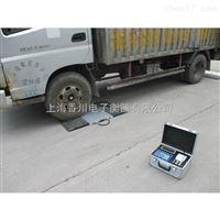 SCS-XC-D直销100吨便携式电子磅秤带无线热敏打印功能