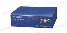 熒光定硫儀器