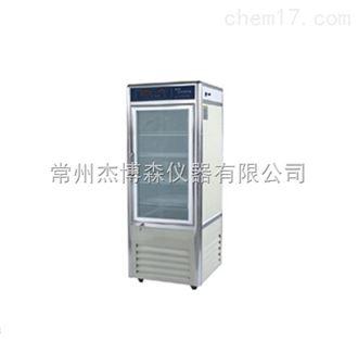 MJX-100智能霉菌培养箱