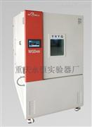 小型超低溫試驗箱