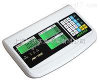JADEVER电子秤 钰恒JWI-700C称重仪表/显示器 可选软件仪表