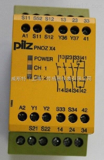 pilz安全继电器,皮尔兹继电器