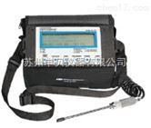 IQ1000IQ1000多類型氣體檢測儀