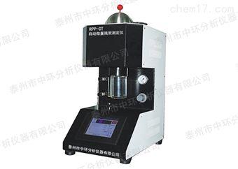 RPP-CT自動微量殘炭測定儀價格