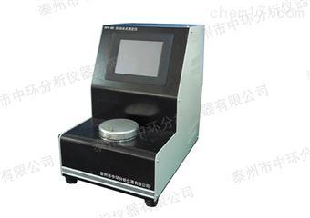 RPP-BD自動冰點測定儀廠家特價