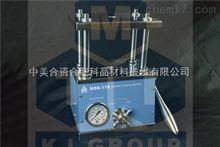 MSK-110-5手動液壓夾具--MSK-110-5