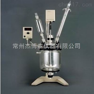 RV-620-2玻璃真空反应器