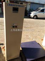scs液化石油气自动灌装秤,广东200kg灌装秤厂家