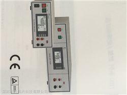 7314EXTECH接地电阻测试仪