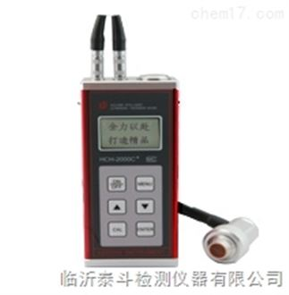 HCH-2000D北京HCH-2000D超声波测厚仪搪瓷/玻璃超声测厚仪