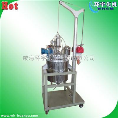 GSH25L水热反应釜