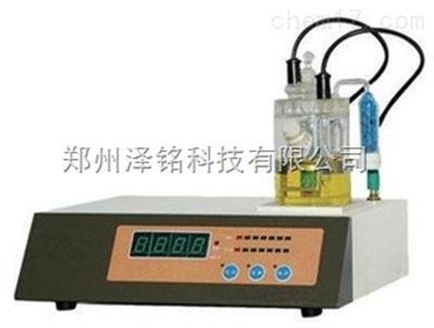 WS301A石油、化工、电力、环保微量水分测定仪