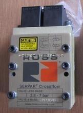 原装进口美国ROSS电磁阀