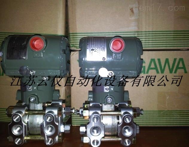 EJA438W 隔膜密封式压力变送器代理厂家