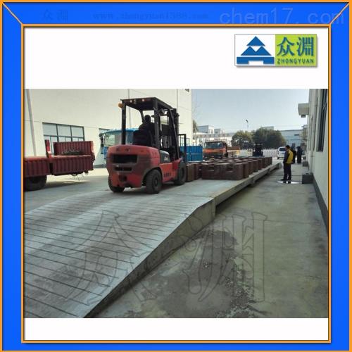 60吨汽车衡厂家,60吨汽车衡价格,上海汽车衡
