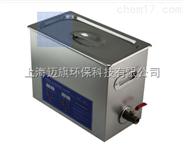 MACH 实验室超声波清洗机6L MPS-30A 上海迈旗环保