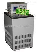 JDH-3010高精度恒溫水槽