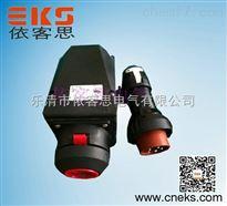 BCZ8050防爆防腐插接装置16/32/63-5芯防爆防腐插头插座